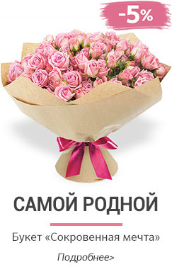 Калининград заказ цветов